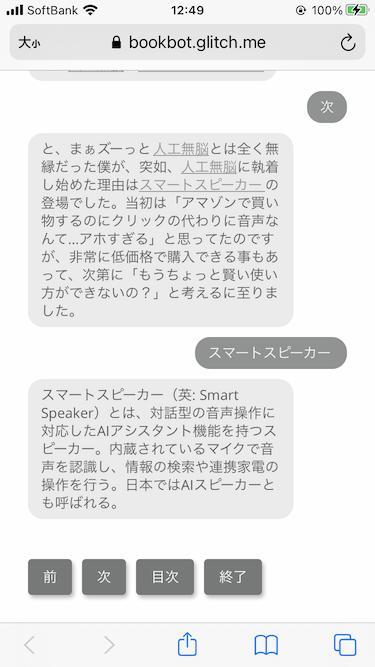 f:id:Akito_Fujita:20201228125744p:plain