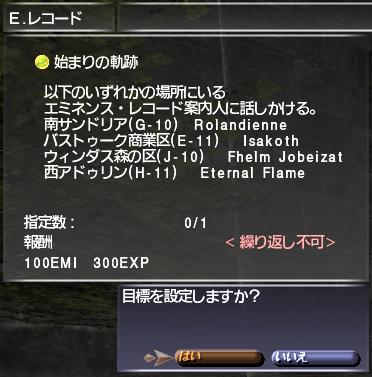 f:id:Akitzuki_Keisetz:20190103022906p:plain