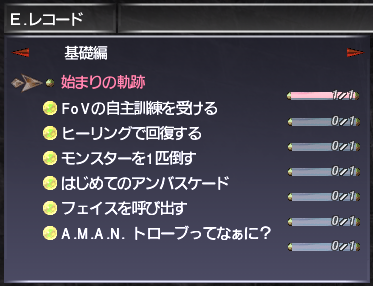 f:id:Akitzuki_Keisetz:20190103024622p:plain