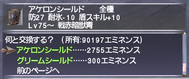 f:id:Akitzuki_Keisetz:20190103035030p:plain