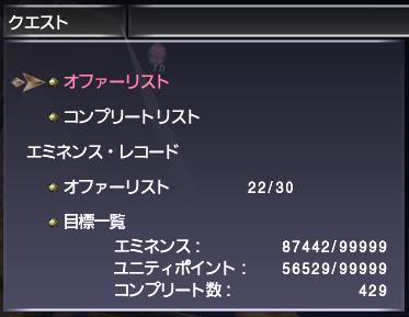 f:id:Akitzuki_Keisetz:20190103035351p:plain