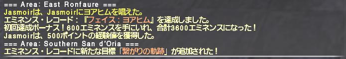 f:id:Akitzuki_Keisetz:20190104002930p:plain