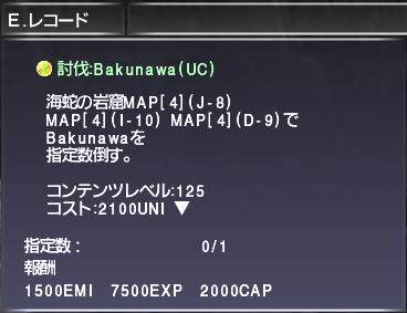 f:id:Akitzuki_Keisetz:20190105013615p:plain