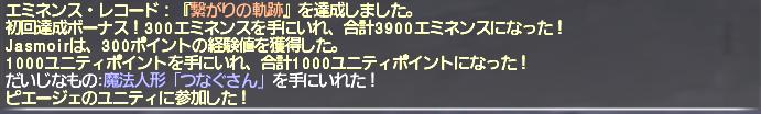 f:id:Akitzuki_Keisetz:20190105014822p:plain