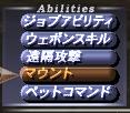 f:id:Akitzuki_Keisetz:20190106003425p:plain