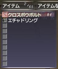 f:id:Akitzuki_Keisetz:20190112160441p:plain