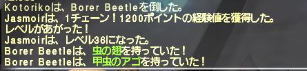f:id:Akitzuki_Keisetz:20190114122740p:plain