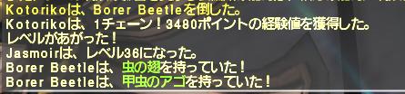 f:id:Akitzuki_Keisetz:20190114122748p:plain