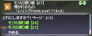 f:id:Akitzuki_Keisetz:20190114173649p:plain