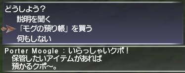 f:id:Akitzuki_Keisetz:20190114174402p:plain