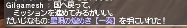 f:id:Akitzuki_Keisetz:20190117223206p:plain