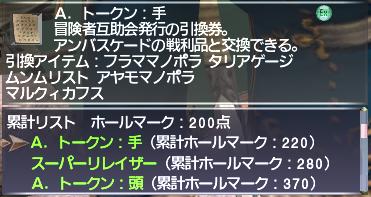 f:id:Akitzuki_Keisetz:20190206231215p:plain