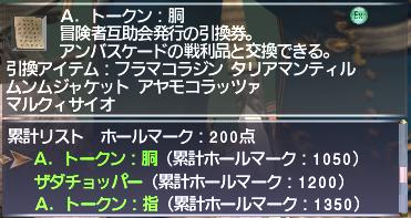 f:id:Akitzuki_Keisetz:20190206231226p:plain