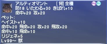 f:id:Akitzuki_Keisetz:20190206234618p:plain