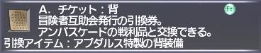 f:id:Akitzuki_Keisetz:20190206235841p:plain