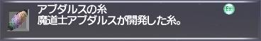 f:id:Akitzuki_Keisetz:20190206235851p:plain