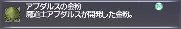 f:id:Akitzuki_Keisetz:20190206235901p:plain