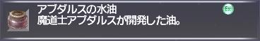 f:id:Akitzuki_Keisetz:20190206235911p:plain