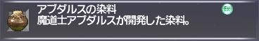 f:id:Akitzuki_Keisetz:20190206235924p:plain