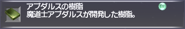 f:id:Akitzuki_Keisetz:20190206235933p:plain