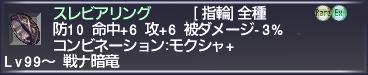f:id:Akitzuki_Keisetz:20190217125944p:plain