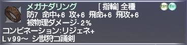f:id:Akitzuki_Keisetz:20190217130034p:plain