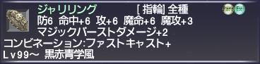 f:id:Akitzuki_Keisetz:20190217130044p:plain
