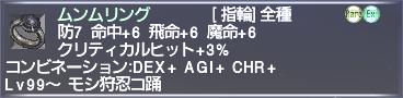 f:id:Akitzuki_Keisetz:20190217130238p:plain