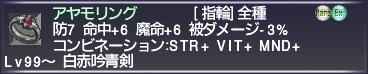f:id:Akitzuki_Keisetz:20190217130247p:plain
