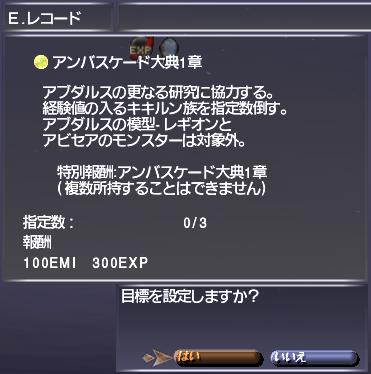f:id:Akitzuki_Keisetz:20190217133647p:plain