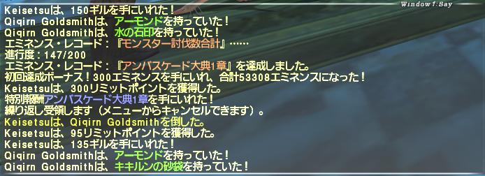 f:id:Akitzuki_Keisetz:20190217133820p:plain