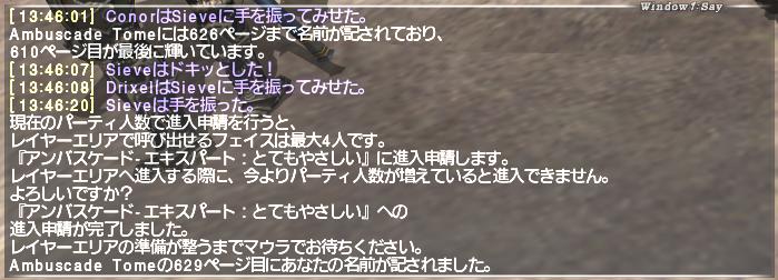 f:id:Akitzuki_Keisetz:20190217135455p:plain