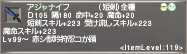 f:id:Akitzuki_Keisetz:20190217150353p:plain