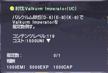 f:id:Akitzuki_Keisetz:20190217152645p:plain
