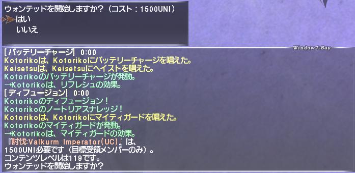 f:id:Akitzuki_Keisetz:20190217163453p:plain