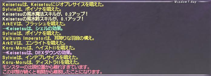 f:id:Akitzuki_Keisetz:20190217163746p:plain
