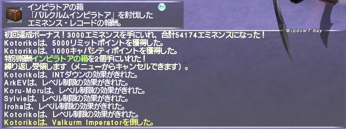 f:id:Akitzuki_Keisetz:20190217164511p:plain