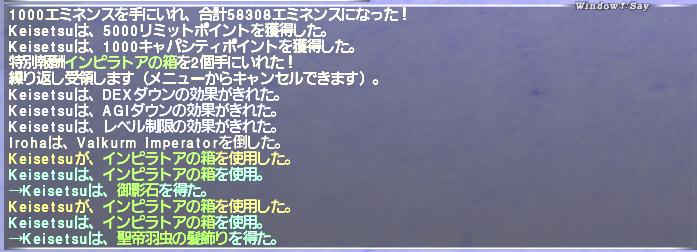 f:id:Akitzuki_Keisetz:20190217164637p:plain