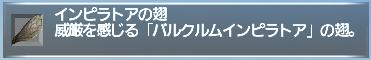 f:id:Akitzuki_Keisetz:20190217165034p:plain