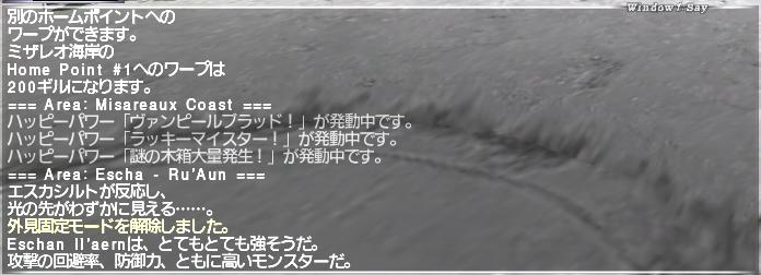 f:id:Akitzuki_Keisetz:20190217205606p:plain