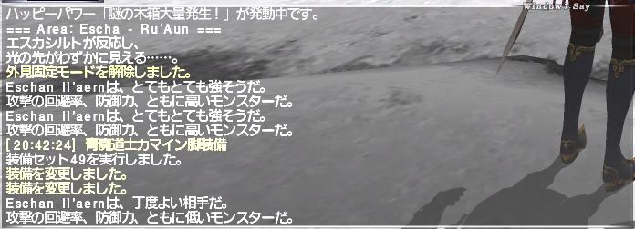 f:id:Akitzuki_Keisetz:20190217205634p:plain