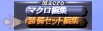 f:id:Akitzuki_Keisetz:20190217225200p:plain