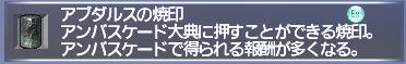 f:id:Akitzuki_Keisetz:20190217235247p:plain