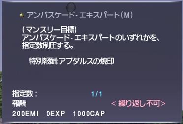 f:id:Akitzuki_Keisetz:20190217235304p:plain