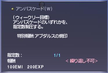 f:id:Akitzuki_Keisetz:20190217235312p:plain
