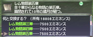 f:id:Akitzuki_Keisetz:20190218210426p:plain