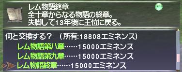 f:id:Akitzuki_Keisetz:20190218210437p:plain