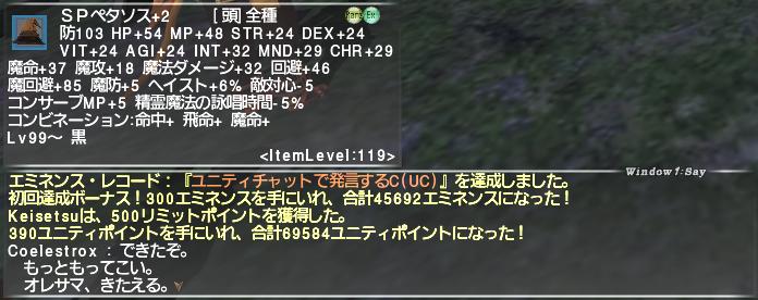 f:id:Akitzuki_Keisetz:20190223121049p:plain