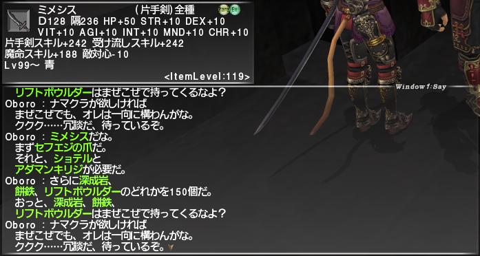f:id:Akitzuki_Keisetz:20190223130758p:plain