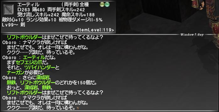 f:id:Akitzuki_Keisetz:20190223130810p:plain